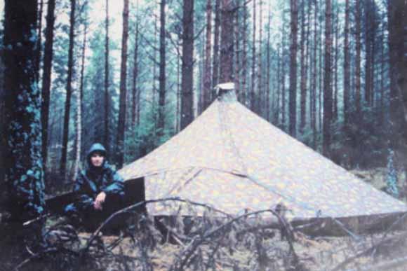 Ensimmäinen Hawuteltta vuonna 1995